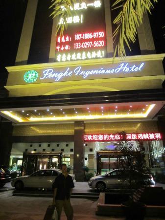 Pengke Boutique Hotel Shenzhen Wanxiangcheng : Pengke Ingenious?