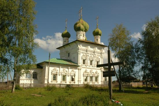 Hotel Vicont - Hotel de 3 HRS estrellas in Perm, Krai de Perm