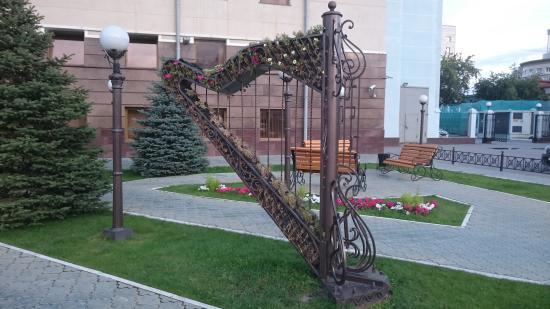 Sculpture Harp