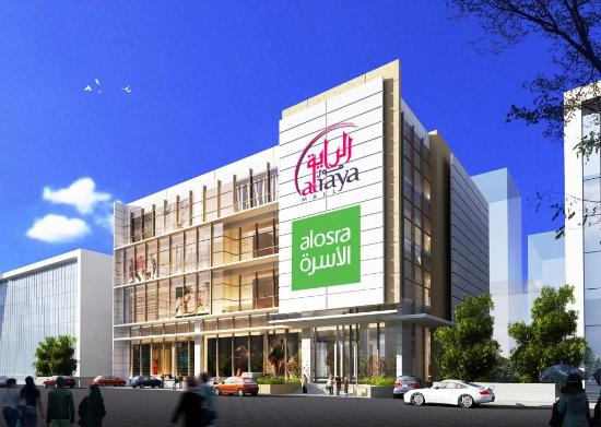 ‪Al Raya Mall Shopping Center‬