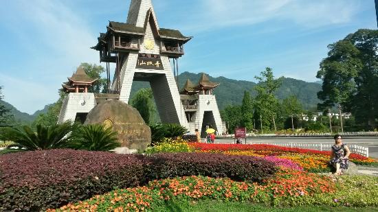 Taohuaxi Park