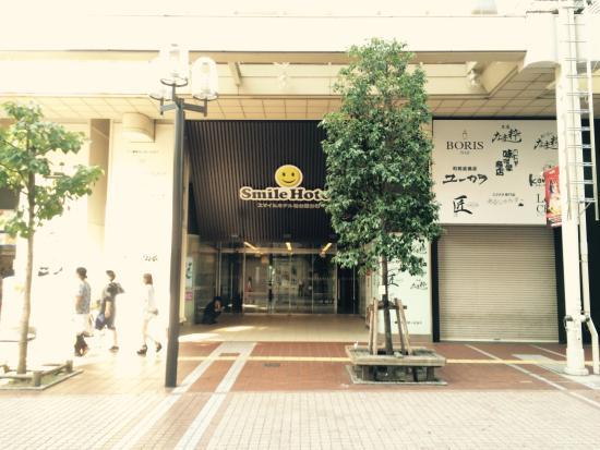Smile Hotel Sendai Kokubucho : スマイルホテル