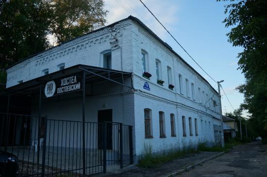 Hostel Vishnya: вид с улицы