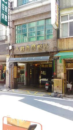 Majesty Hotel : 玄関