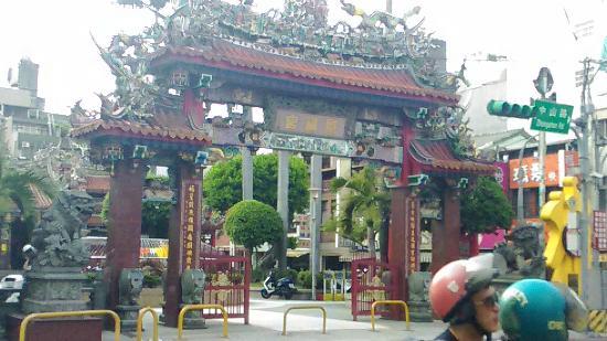 Jingfugong