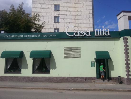 Casa Mia: Вход