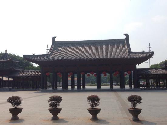 Qifeng Park