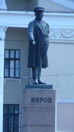 Statue of Kirov: Памятник С.М.Кирову