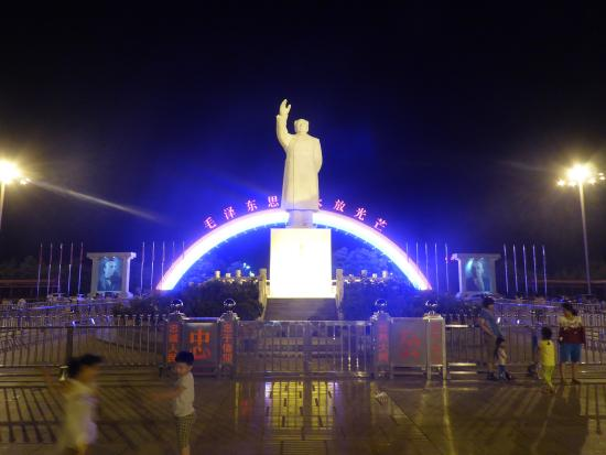 Linying County, China: Nanjiecun Square at night