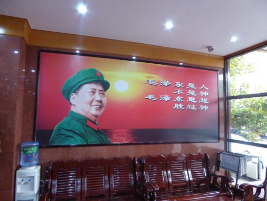 Linying County, China: Mao portrait in the hotel lobby