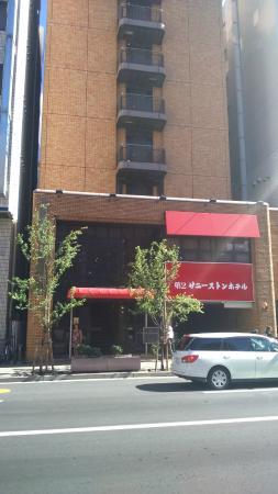 Dai-ni Sunny Stone Hotel: hotel