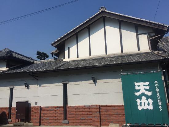 Tenzan Sake Brewery