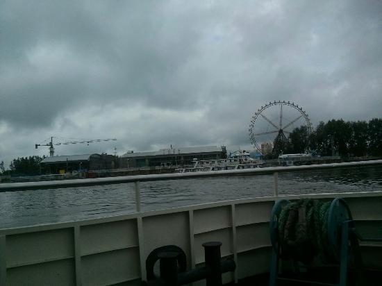 Heihe River Port: Речной порт г.Хэй-хэ