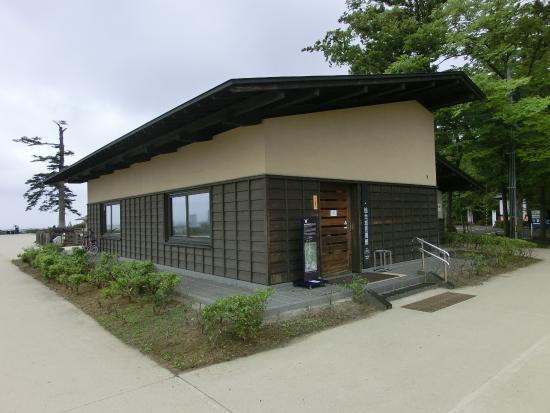 Sendai Castle Guidance House