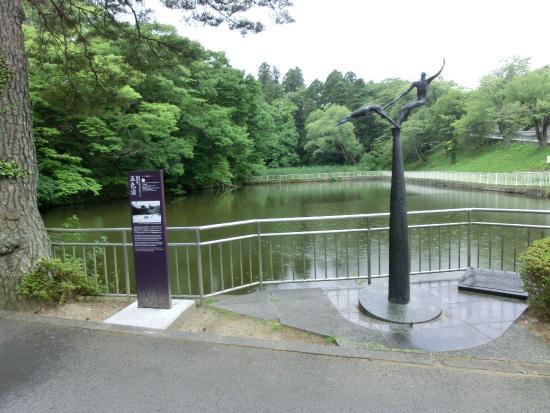 Goshikinuma Pond: 日本フィギュアスケート発祥の地