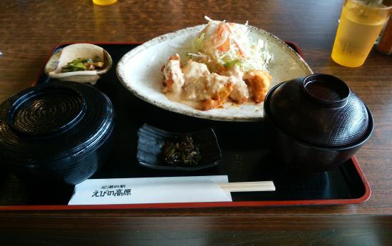 Ebino Kogen Restaurant