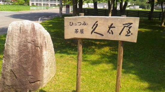 Kyutaya