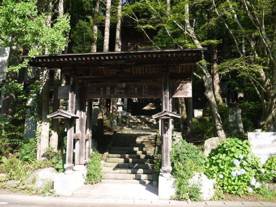 Shogakuin Temple