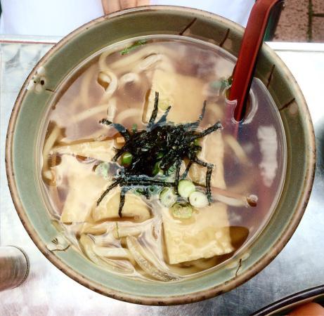 Sushihaus: udon noodle soup