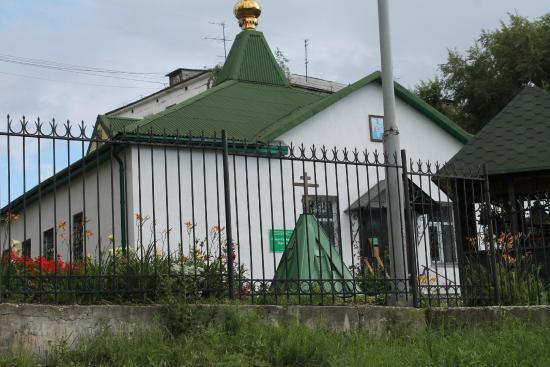 Chapel of the Holy Trinity