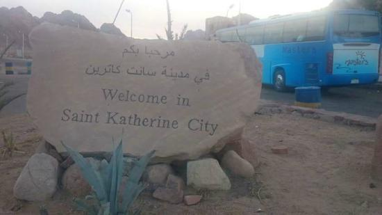 South Sinai, Egypt: الترحيب الجميل