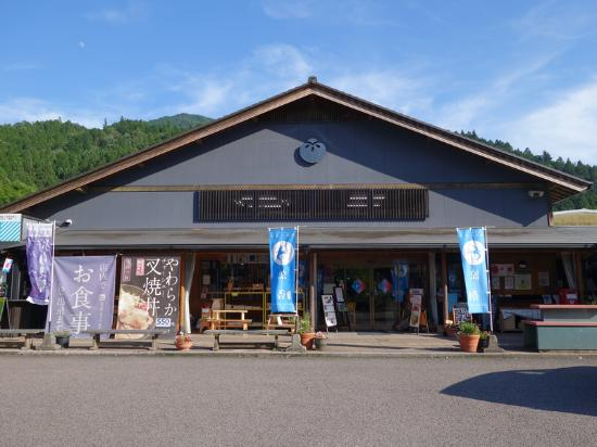Michi-no-Eki - Home of the Tea Higashi Shirakawa