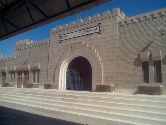 Taftan, Pakistan: Railway Station