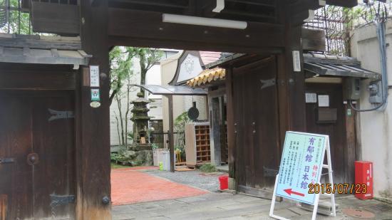 Yurinkan Museum