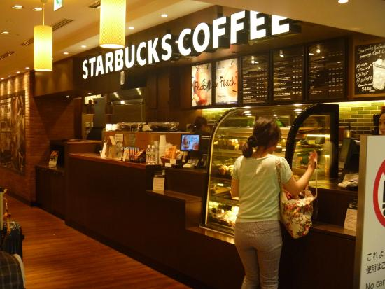 Starbucks Coffee Kansai International Airport 2F Arrival Lobby