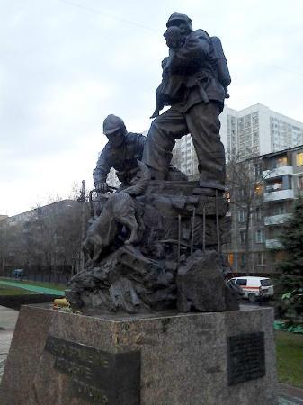 Цена на памятники в москве фото экспонатов памятники из гранита стоимость иркутск