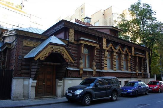 House of Porohovshhikov