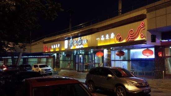 Xiujiangnan Restaurant