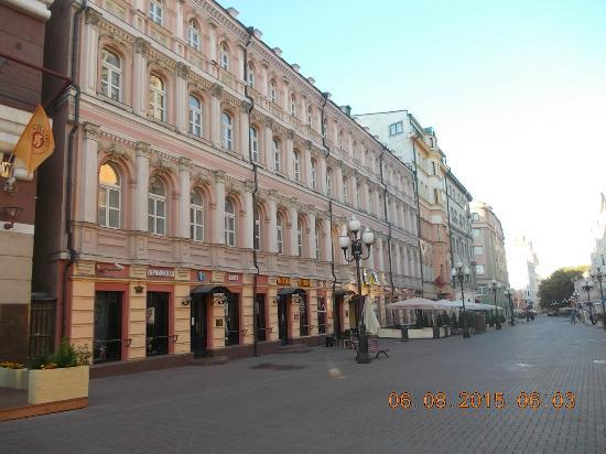 Ukrainian Cultural Center
