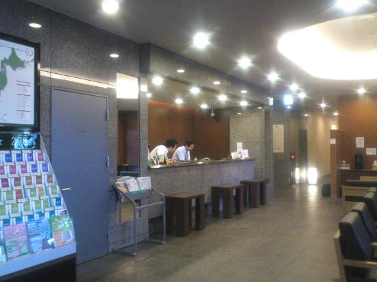Hotel Route-Inn Moka