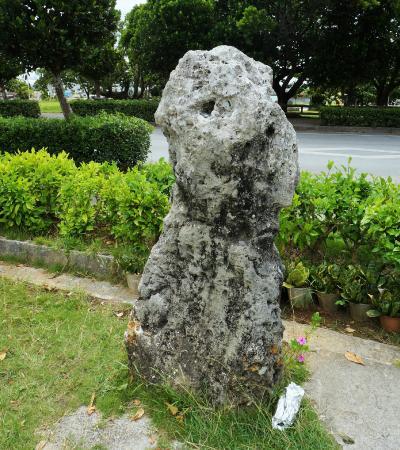 Ninto zeiseki: 人頭税石