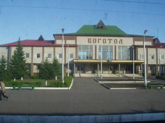 Bogotol, Russia: Железнодорожный вокзал