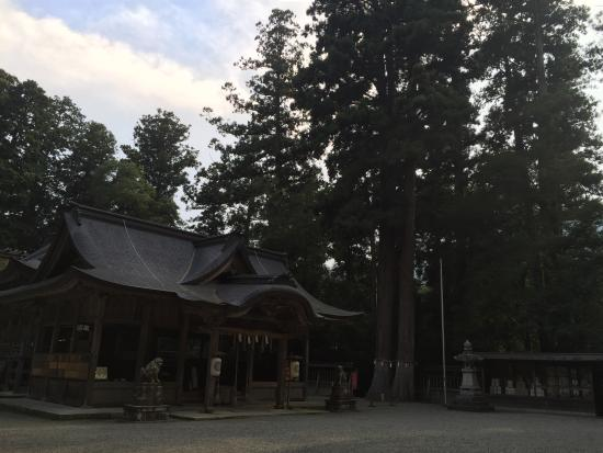 Harimakuni Ichinomiya Iwa Shrine Photo