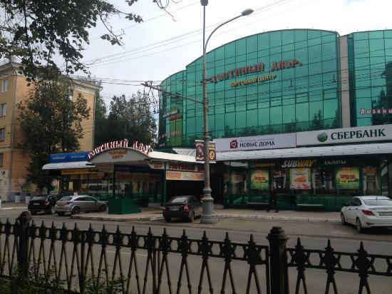 Mall Gostiny Dvor