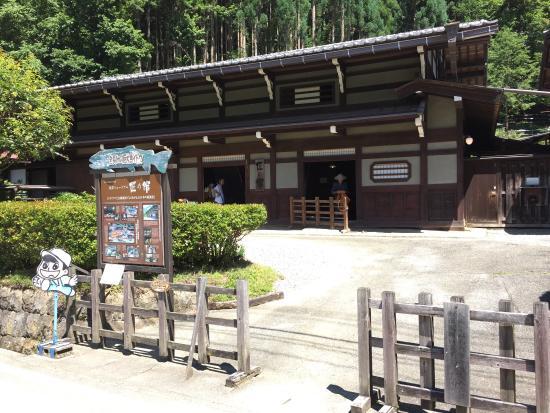 Takumi no Yakata, Forest Aquarium