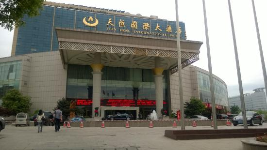 Tian Heng International Hotel: View from outside