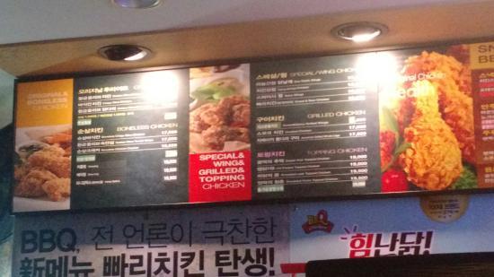 BBQ Busan Yeongju