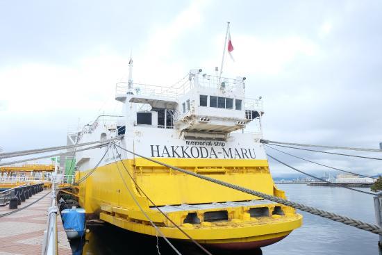 เรือรบ - Picture of Seikan Ferry Memorial Ship Hakkodamaru, Aomori - TripAdvisor