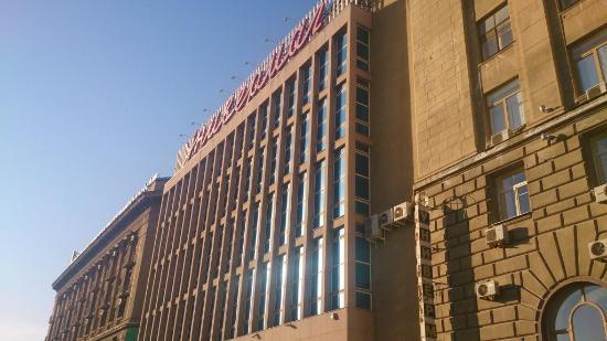 Tsum/ Shopping Mall