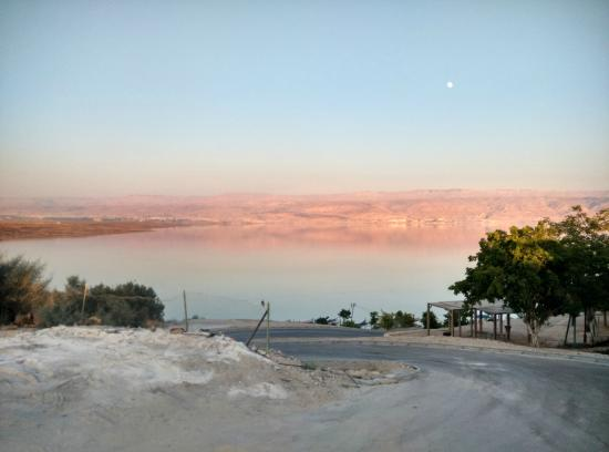 Kalia, Israel: Вид из номера