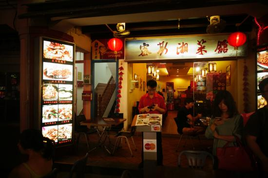 Hunan Traditional Cuisine