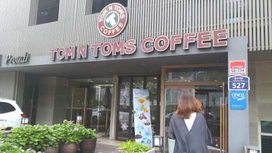 Tom N Toms Suwon Shesmedi