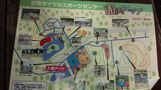 Tone-gun, اليابان: Rundown place…1200¥/person/day