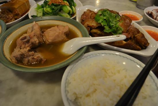 Ng Ah Sio Eating House