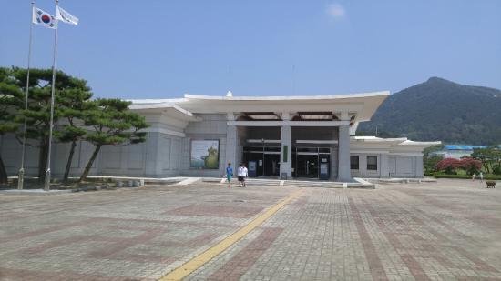 Mireuksaji National Museum