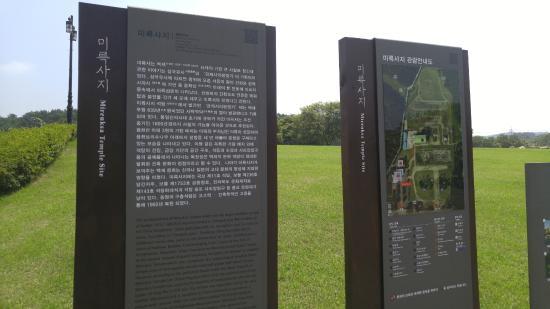 Miruksa Temple Site: board2
